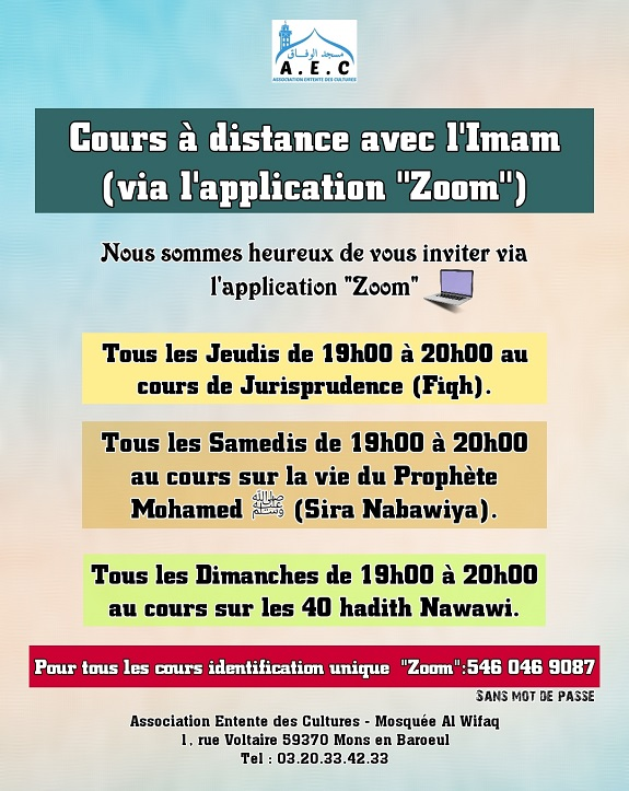 cours imam