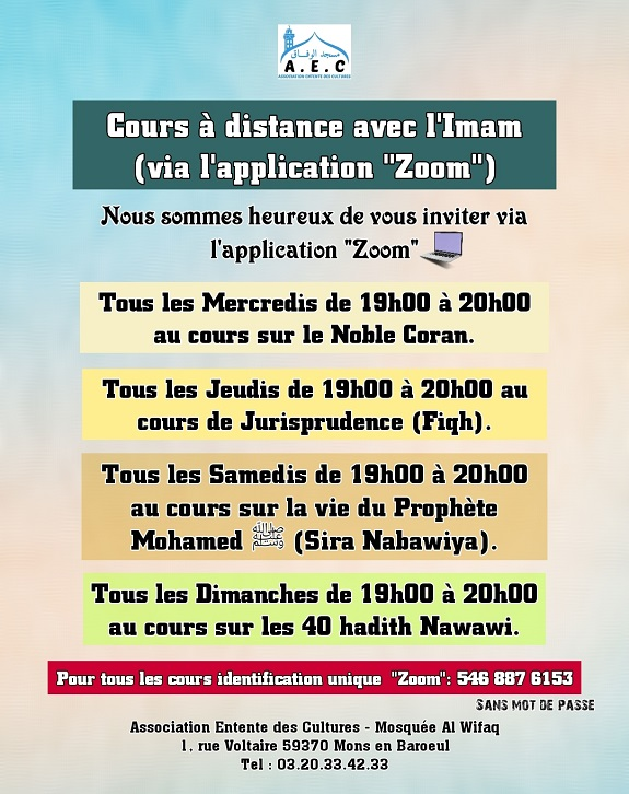 cours imam2